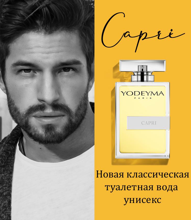 армани парфюмерия официальный сайт