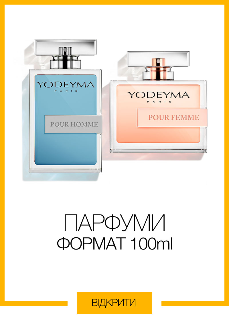 100ml-perfums-ukr.jpg