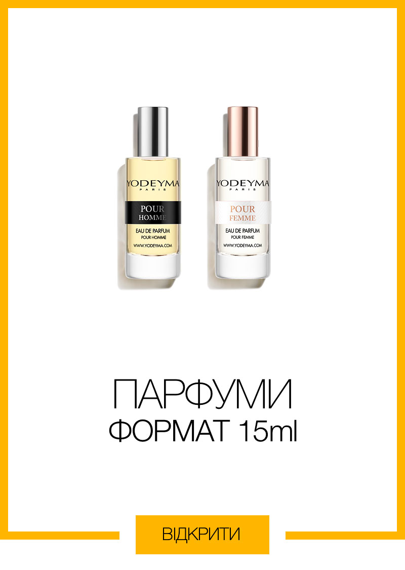 15ml-perfums-ukr.jpg